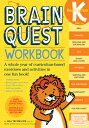 BRAIN QUEST KINDERGARTEN WORKBOOK(P) [ LISA TRUMBAUER ]