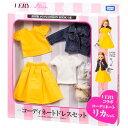 リカちゃん ドレス LW-20 VERYコラボ コーディネートドレスセット...