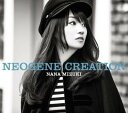 NEOGENE CREATION [ 水樹奈々 ]
