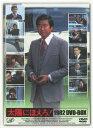 太陽にほえろ! 1982 DVD-BOX [ 石原裕次郎 ] - 楽天ブックス