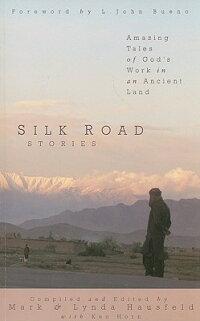 Silk_Road_Stories��_Amazing_Tal