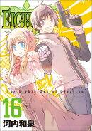 EIGHTH��16��