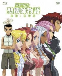 異世界の聖機師物語 BD-BOX【Blu-ray】 [ <strong>下野紘</strong> ]