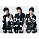 ��AD-LIVE 2015����4��(���ܿ�ɧ��ë�����ϡ���¼���)