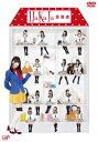 HaKaTa百貨店 DVD-BOX [ 大家志津香 ]...