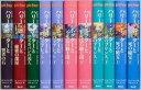 ハリー・ポッターシリーズ全巻セット(全7巻計11冊)