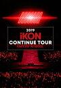 2019 iKON CONTINUE TOUR ENCORE IN SEOUL(初回生産限定盤)(スマプラ対応)