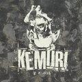 KEMURI
