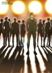 朗読劇 PSYCHO-PASS サイコパス -ALL STAR REALACT-【Blu-ray】 [ <strong>関智一</strong> ]
