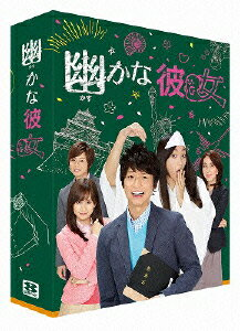 幽かな彼女 Blu-ray BOX【Blu-ray】 [ 香取慎吾 ]...:book:16492646
