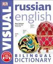 Russian-English Bilingual Visual Dictionary RUSSIAN-ENGLISH BILINGUAL VISU