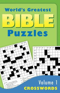 Crosswords[IncBarbourPublishing]