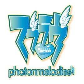 �ޥ֥�� photonmelodies��������
