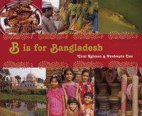 B_Is_for_Bangladesh