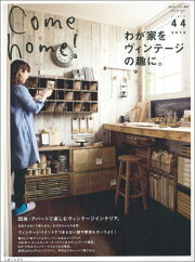 Come home!(vol.44)