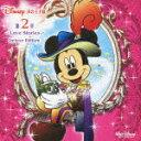 ディズニー 声の王子様 第2章〜Love Stories〜 Deluxe Edition(CD+DVD) [ (V.A.) ]