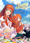 RewriteコミックアンソロジーFlower stories (IDコミックス DNAメディアコミックス)