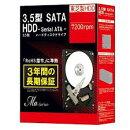 ��� DT01ACA200-BOX 3.5����� HDD�ʥϡ��ɥǥ�������DT01ACA200-BOX 2TB S-ATA 7200��ž