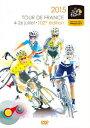 ツール・ド・フランス2015 スペシャルBOX