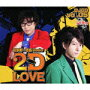��¿����� Radio 2D LOVE DJCD vol.05