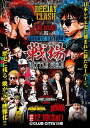 "DEEJAY CLASH""戦場〜Battle Field〜""(NG HEAD vs RUDEBWOY FACE)& More Artists and Sounds [ (V.A.) ]"