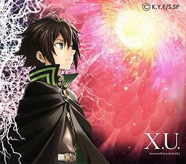 X.U.| scaPEGoat (�������������)