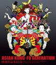 映像作品集11巻【Blu-ray】 [ ASIAN KUNG-FU GENERATION ]