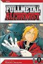 Fullmetal Alchemist, Volume 1 FULLMETAL ALCHEMIST V01 (Fullmetal Alchemist (Paperback)) [ Hiromu Arakawa ]