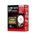 東芝 DT01ACA050-BOX 3.5インチ HDD(ハードディスク)DT01ACA050-BOX 500GB S-ATA 7200回転