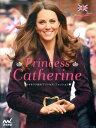 Princess Catherine キャサリン妃のプリンセス・ファッション [ マイナビ ]