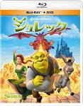 シュレック ブルーレイ&DVD<2枚組>