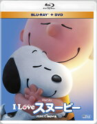 I LOVE スヌーピー THE PEANUTS MOVIE ブルーレイ&DVD<2枚組>【Blu-ray】