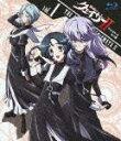聖痕のクェイサー2 ディレクターズカット版 Vol.1【Blu-ray】 [ 三瓶由布子 ]