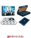 【先着特典】陸王 -ディレクターズカット版ー DVD-BOX(ポストカードセット付き) [ 役所広司...