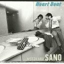 Heart Beat(Blu-spec CD2) [ 佐野元春 ]