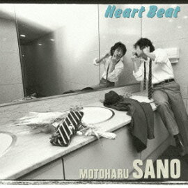 Heart Beat(Blu-spec CD2)