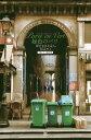 Paris en Vert 緑色のパリ [ 田中 淳 ]