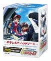 「新世紀GPX サイバーフォーミュラ」BD ALL ROUNDS COLLECTION 〜TV Period〜 【Blu-ray】