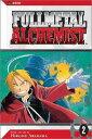FULLMETAL ALCHEMIST #02(P)【バーゲンブック】 [ HIROMU ARAKAWA ]