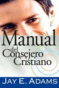 Manual_del_Consejero_Cristiano