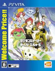 デジモンストーリー サイバースルゥース Welcome Price!!
