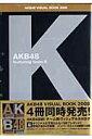 AKB 48ヴィジュアルブック2008 featuring team K