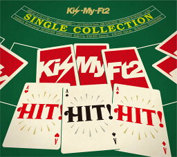 SINGLE COLLECTION「HIT! HIT! HIT!」(初回生産限定盤 CD+2DVD) [ <strong>Kis-My-Ft2</strong> ]