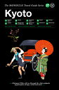 MONOCLE TRAVEL GUIDE:KYOTO(H)