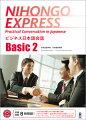 CD付 NIHONGO EXPRESS Basic 2