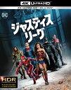 ジャスティス・リーグ 4K ULTRA HD&3D&2Dブルーレイセット(3枚組/ブックレット付)(初