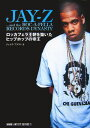 Jay-Z [ ジェイク・ブラウン ]