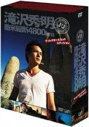 J's Journey <strong>滝沢秀明</strong> 南米縦断 4800km DVD BOX-ディレクターズカット・エディションー [ <strong>滝沢秀明</strong> ]