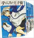 テニスの王子様 都大会編 文庫版 コミック 全8巻セット [...