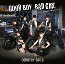 Good Boy Bad Girl/ ピーナッツバタージェリーラブ (